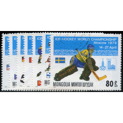 mongolia stamp 1062 1068 ice hockey world championship moscow 1979