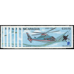 nicaragua stamp 1711 7 helicopters 1988
