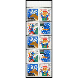 us stamp postage issues 2798b christmas 1993