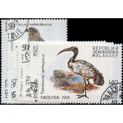 madagascar stamp 1029 1035 birds 1991
