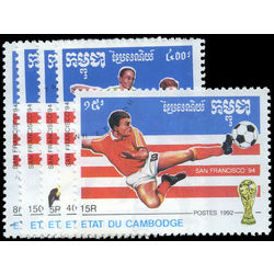 cambodge stamp 1203 1207 1994 world cup soccer championships us 1992