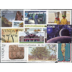 south africa homelands stamp packet