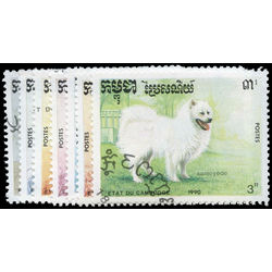 cambodge stamp 1049 1055 dogs 1990