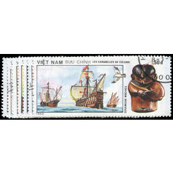 viet nam north stamp 2118 2124 discovery of america 1990