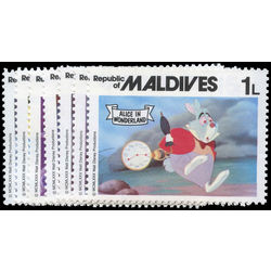 maldives stamp 887 893 walt disney s alice in wonderland 1980