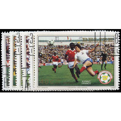 belize stamp b1 b4 world cup soccer championship 1982