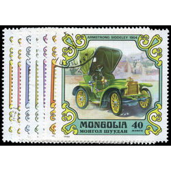 mongolia stamp 1129 1135 automobiles antique cars 1980