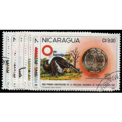 nicaragua stamp 1113a 1113f alphabet literacy campaign 1981