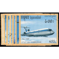cambodge stamp 1152 1158 airplanes 1991