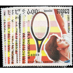 cambodge stamp 1137 1143 1992 summer olympic games barcelona 1991