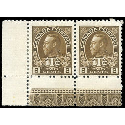 canada stamp mr war tax mr4 war tax 1916 m f lath 002