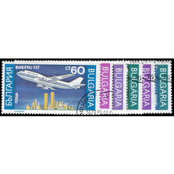 bulgaria stamp 3557 62 airplanes 1990