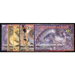 papouasie nouvelle guinee stamp 1229 34 snakes 2006