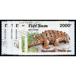 viet nam north stamp 2113 7 prehistoric animals 1990
