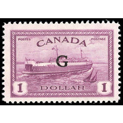 canada stamp o official o25 train ferry 1 00 1950