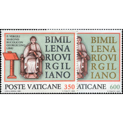 vatican stamp 685 6 2000th birth anniversary of virgil 1981