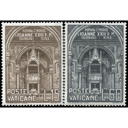 vatican stamp 273 4 transept of lateran basilica 1960