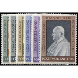 vatican stamp 317 22 80th birthday of pope john xxiii 1961