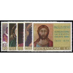 vatican stamp 487 91 ordination of pope paul vi 50th anniversary 1970