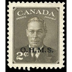 canada stamp o official o13 king george vi postes postage 2 1950