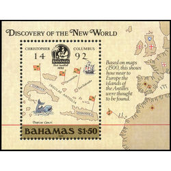 bahamas stamp 644 discovery of the new world 1 50 1988
