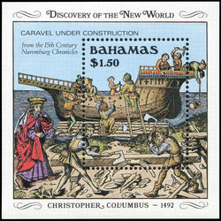 bahamas stamp 667 discovery of the new world 1 50 1989