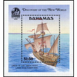 bahamas stamp 729 discovery of the new world 1 50 1991