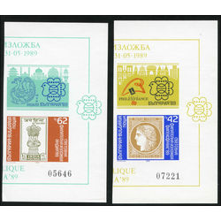 bulgaria stamp 3388 9 philatelic exhibitions 1989