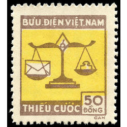 viet nam north stamp j14 viet nam north stamps 50d 1978