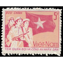 viet nam north stamp m43 viet nam north stamps 1987
