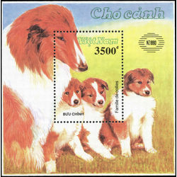viet nam north stamp 2105 dogs 1990