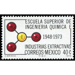 mexico stamp 1056 unsaturated hydrocarbon molecule 40 1973