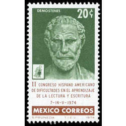 mexico stamp 1066 demosthenes 20 1974