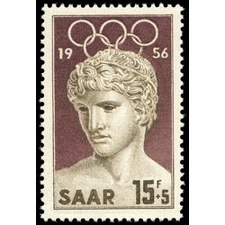 saar stamp b110 victor of benevent 1956