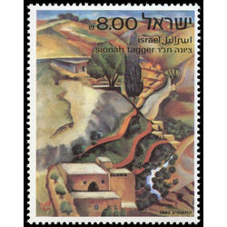 israel stamp 816 landscapes 8s 1982