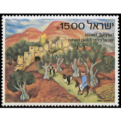 israel stamp 817 landscapes 15s 1982