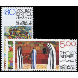 israel stamp 737 9 children s drawings of jerusalem 1979