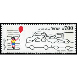 israel stamp 801 road safety 7s 1982