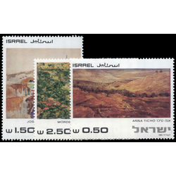 israel stamp 771 3 paintings of jerusalem 1981