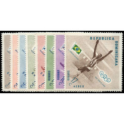 dominican rep stamp 479 83 c100 2 1956 olympic winners 1957