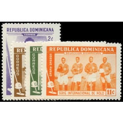 dominican rep stamp 509 11 c111 jamaica dominican republic polo match at ciudad trujillo 1959