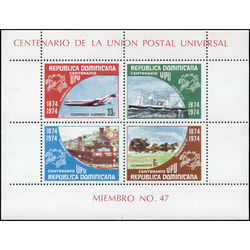 dominican rep stamp c221a centenary of upu 1974