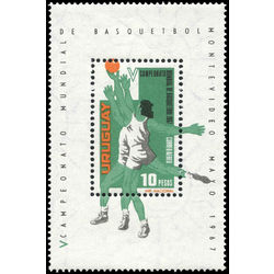 uruguay stamp c318 5th world basketball championships 1967