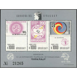 uruguay stamp c403 international philatelic exhibition madrid 1975