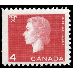 canada stamp 404as queen elizabeth ii 4 1963