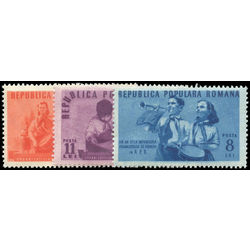 romania stamp 745 7 young pioneers 1st anniversary 1950