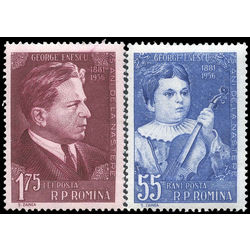 romania stamp 1132 3 george enescu musician and composer 1956