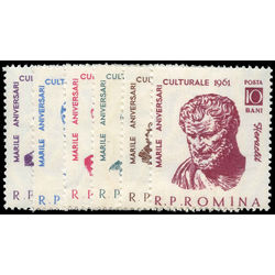 romania stamp 1442 7 portraits 1961