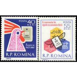 romania stamp 1472 3 savings day 1962