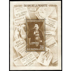 romania stamp 1489 ion luca caragiale romanian author 1962